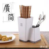 簡約塑料筷籠防霉瀝水家用廚房收納  mj6749【野之旅】TW