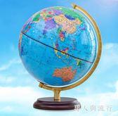 地球儀 32cm高清中英文教學生用大號辦公室兒童書房創意擺件 DR19423【男人與流行】