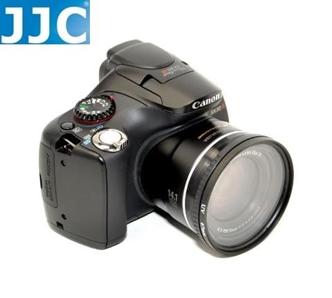 又敗家@JJC副廠CANON轉接環FA-DC67A鏡頭轉接環(可裝67mm保護鏡67mm鏡頭蓋CPL光鏡)FADC67A相機轉接環SX60