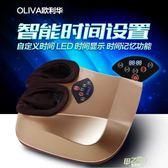 (萬聖節狂歡)全包裹4D足療機腳底按摩器美足寶腳部足底按腳器xw