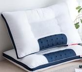 全棉枕頭單人護頸椎枕助睡眠雙人枕芯一對裝家用