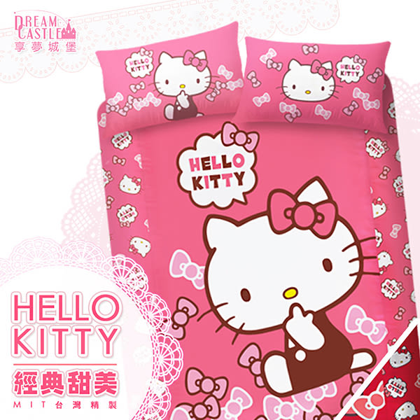 【享夢城堡】雙人床包薄被套四件式組-HELLO KITTY 經典甜美-粉.紅