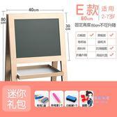 畫架 兒童寶寶畫板雙面磁性小黑板可升降畫架支架式家用白板塗鴉寫字板T 多色