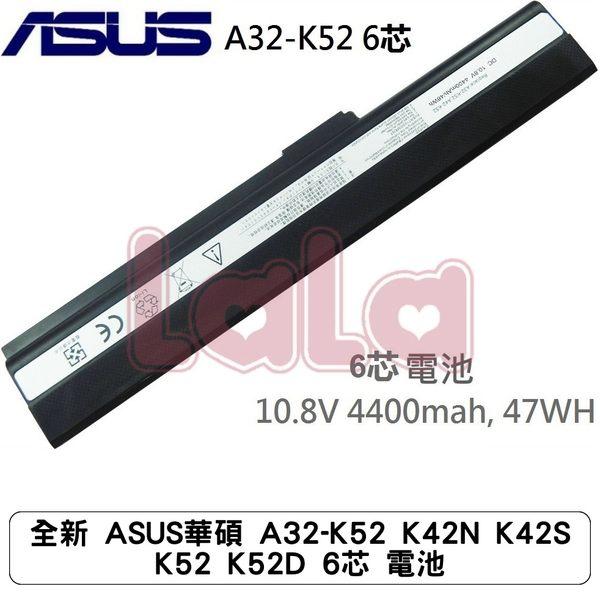 全新 ASUS華碩 A32-K52 K42N K42S K52 K52D 6芯 電池