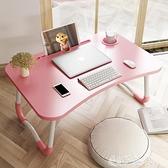 折疊桌 美宇佳筆記本電腦桌床上折疊懶人桌寢室用小桌子學生書桌 夢藝