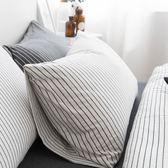 全棉單人枕頭套無印天竺棉針織棉枕套純棉單件日式簡約條紋