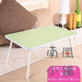 電腦桌可折疊學習小桌子懶人桌簡易床上書桌【南風小舖】