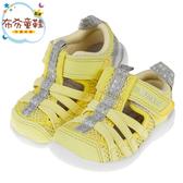 《布布童鞋》日本IFME黃銀色寶寶機能水涼鞋(12.5~15公分) [ P0C603K ]