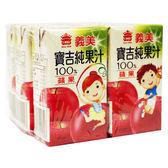 義美【小寶吉】 純果汁-蘋果 125ml×6入