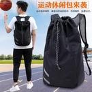後背包 健身包潮男抽繩包休閒束口袋雙肩包運動筒包訓練籃球包旅行背包女 印象家品
