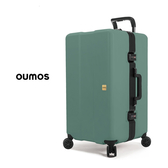 OUMOS 法國 旅行箱/行李箱 Container Double Proof Green Vintage S-312C 29吋-古綠
