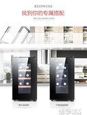 拉普蒂尼紅酒櫃子恒溫酒櫃冷藏櫃小型家用電子展示櫃冰吧220Vigo 嬡孕哺
