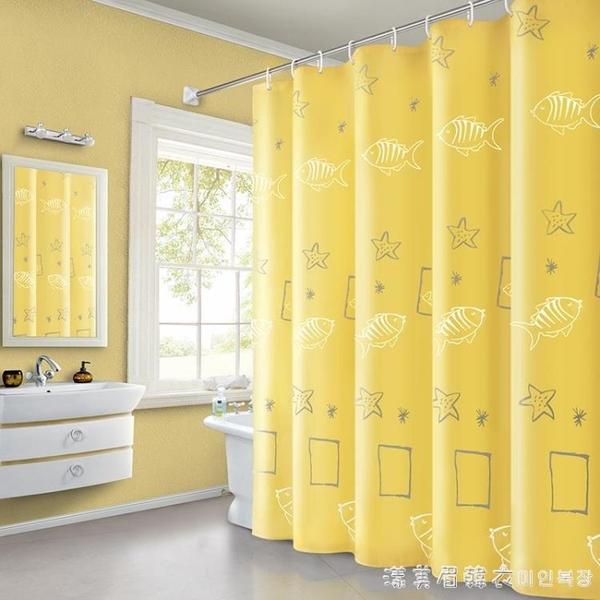 衛生間浴簾防水防霉加厚滌綸布浴室遮光窗簾隔斷簾子不透明定做 NMS漾美眉韓衣