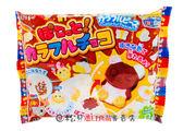 《松貝》可利斯DIY手作熊貓巧克力19g【4901551355563】d13