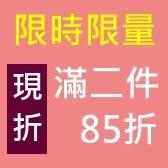 任選2件85折~(限量20組)~DigiStone 多功能SD記憶卡收納包~