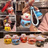 招財貓鑰匙扣 車鑰匙鏈女韓國可愛女款 卡通貓咪老師書包掛件公仔「時尚彩虹屋」