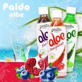 Paldo aloe 蘆薈飲料 500ml【櫻桃飾品】【30041】