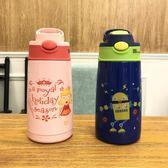保溫杯卡通兒童保溫杯帶吸管316不銹鋼水壺幼兒園寶寶小學生防摔水杯子  歐韓流行館