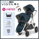 美國 UPPAbaby 王者之尊旗鑑VISTA V2:推車+折疊座椅(雙寶推車)雙人推車【六甲媽咪】