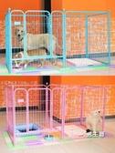 寵物圍欄 柵欄小中大型犬狗狗圍欄室內隔離泰迪金毛狗籠子欄桿護欄XW 快速出貨