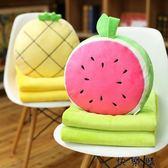 水果午睡枕頭汽車抱枕被子兩用靠墊