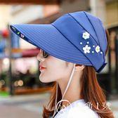 帽子女夏天休閑百搭出游鴨舌帽韓版春夏季可折疊防曬太陽帽遮陽帽