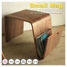 OFFI Mag Table 典藏復刻。小梅格和風曲木小邊几/筆電桌(2色)【H&D DESIGN】