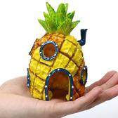 魚缸擺件 菠蘿屋魚缸造景裝飾海綿寶寶公仔水族箱卡通樹脂小擺件魚蝦躲避屋 伊蘿鞋包