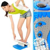 拉筋板│台灣製造 多角度瑜珈平衡板.美腿機.多功能健身拉筋板.運動健身器材推薦哪裡買專賣店