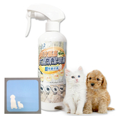【黑魔法】瞬效驅蟲抗菌清潔噴霧(300ml/瓶x1)(+贈神奇除毛磚x1)
