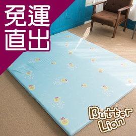 奶油獅 葉語純棉紙纖三合一記憶床墊單人水藍(3尺)【免運直出】
