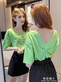 春季新款V領女士洋氣短袖心機T恤女設計感韓版露背潮  【快速出貨】情人