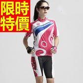 自行車衣 短袖 車褲套裝-透氣排汗吸濕單品美觀女單車服 56y14【時尚巴黎】