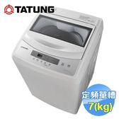 大同 Tatung 7公斤氣泡強力洗衣機 TAW-A070L