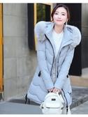 外套 棉襖 羽絨 2020羽絨服冬時尚韓版中長款羽絨棉服女修身大毛領顯瘦外套潮