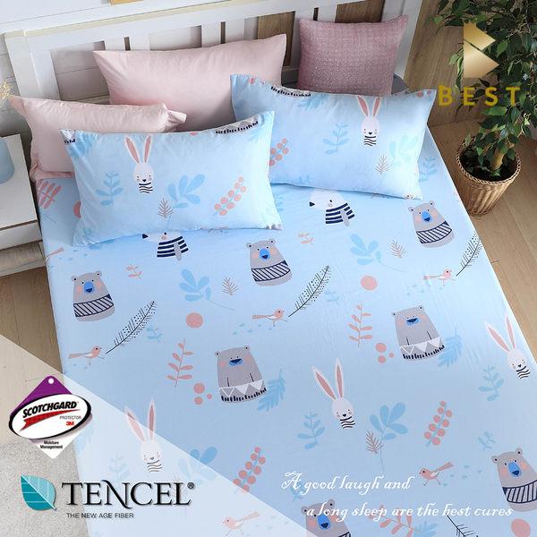 天絲床包三件組 雙人5x6.2尺 守望 頂級天絲 3M吸濕排汗專利 床高35cm  BEST寢飾