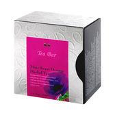 【德國農莊 B&G Tea Bar】有機甜橙瑪黛花茶茶包盒10入 (2.5g*10包)