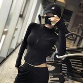 運動外套女速干透氣跑步長袖緊身健身瑜伽服上衣【步行者戶外生活館】