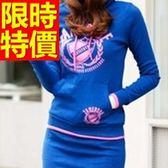 長袖運動服套裝(裙裝)-連帽隨性知性戶外女休閒服1色59w65[時尚巴黎]