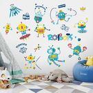 兒童墻貼卡通機器人創意墻貼紙兒童房墻面裝飾男孩臥室櫃子幼兒園布置貼畫