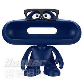 【曜德視聽】Beats Pill Character 膠囊 藍芽喇叭配件 造型保護套 個性公仔 藍色 / 先創公司貨