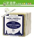 【法鉑馬賽皂】橄欖油經典馬賽皂(600g/塊)