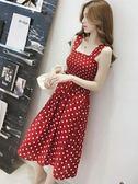 吊帶裙吊帶裙子女中長款波點一字肩紅色內搭洋裝夏仙女顯瘦背帶打底裙 愛麗絲精品