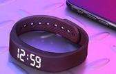 手錶 led智慧手環手錶多功能男女學生防水運動兒童電子表震動鬧鐘 時尚新品