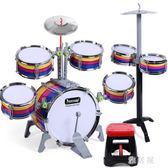 兒童爵士鼓玩具架子鼓初學者仿真打擊樂器男女孩音樂1-3-6歲zzy1340『雅居屋』TW