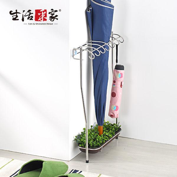 二用雨傘架集水盤 生活采家 台灣製304不鏽鋼 陽台玄關 直骨傘折傘 收納置物架#27031