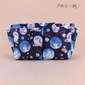 袋中袋 包包 防水包 雨朵小舖 M072-439 袋中袋-深藍可愛獨角小馬13275 funbaobao