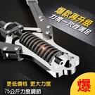 【X-BIKE 晨昌】胸肌訓練/臂力訓練/臂力器 可調節式重量15-75kg/防滑手把 XFE-K132