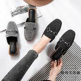 穆勒鞋女時尚外穿一腳蹬半拖粗跟懶人包頭大碼33-43【時尚大衣櫥】