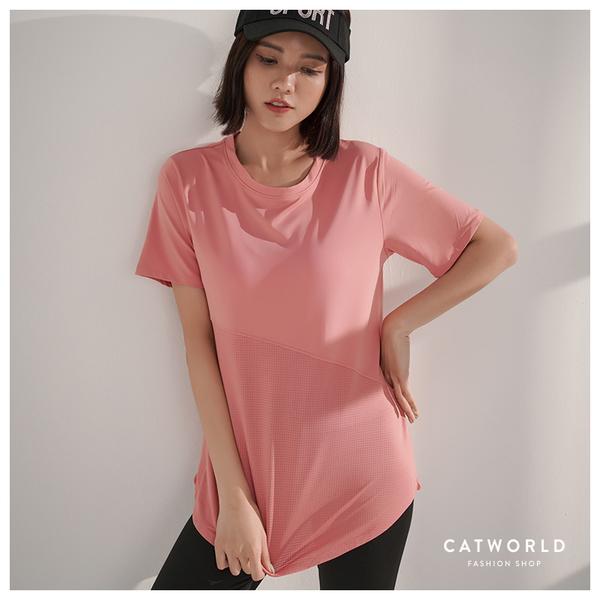 Catworld 純色網眼拼接運動T【11407113】‧S-4XL
